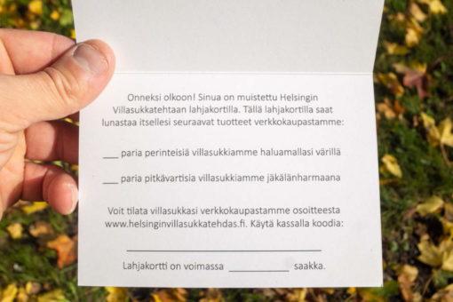 Lahjakortti - Sisäkannet | Helsingin Villasukkatehdas